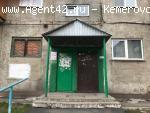 Аренда 220 м. подвал. высота 2,95 на Волгоградской. Кемерово.