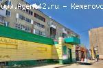Нежилое торговое помещение 713 м. Патриотов. Южный. Кемерово.