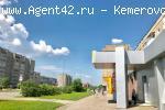 Нежилое торговое помещение 453 м. Патриотов. Южный. Кемерово.