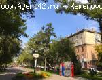Аренда офисного помещения ул. Весенняя (под банк), г. Кемерово
