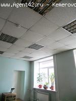 Аренда офисов в Кемерово, пр-т. Советский 12