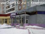 Помещение свободного назначения в Новокузнецке, ул.Новоселов