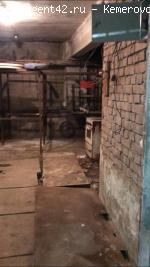 Подвал в центре Кемерово