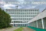 Здание 4.600 м. Кемерово. Продажа.