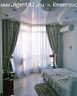 4-к квартира в Жилом комплексе Каравелла. Центр Кемерово. продажа.