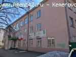 Здание 2520 м. в центральной части Кемерово.