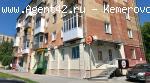 Нежилое помещение 45 кв. м. в центре Кемерово