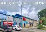 Производственное помещение 950 кв.м. на Кузнецком. Кемерово. Продажа.