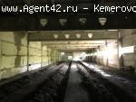 Производственно - складская База в Кемерово