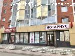 Торгово-офисное помещение 230 кв.м. на пр. Шахтеров