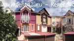 Шести комн. квартира 310 кв.м. Кемерово
