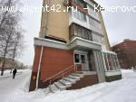 Торгово-офисное помещение 52 кв.м. в центре Кемерово