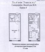 1-к квартира (студия) 27,9 кв.м. в ЖК Солнечный бульвар