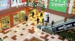 Торговая площадь 39 кв.м. в Променаде 2.