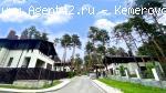 Коттедж 340 кв.м. на уч.12 сот. в п. Заповедный лес