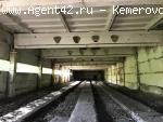 Производственно-складская база в Кировском районе