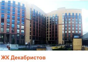 Аренда офисов в новосибирске приватизация в новосибирске коммерческая недвижимость в ступинском районе